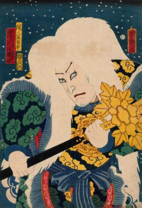 Portrait of an Ichikawa Actor
