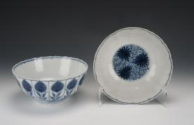 Bowls (Set of Two)