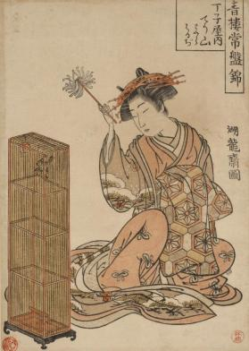 The Courtesan Chozen, of the Choji-Ya Teahouse