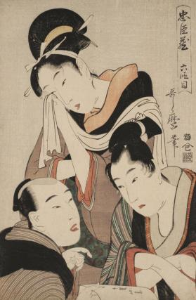 Act 6 of the Chushingura