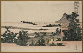 Autumn Moon at Atago Hill (from the series Eight Views of Edo)