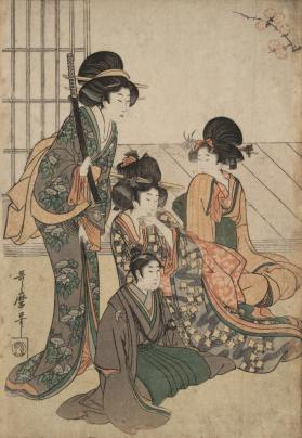 View of a Palace Dancer: 'Goten Manzai No Zu'