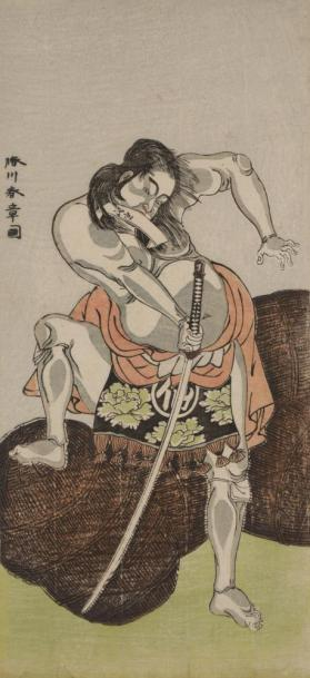The Actor Nakamura Sukegoro II in the Role of a Wrestler Brandishing a Sword