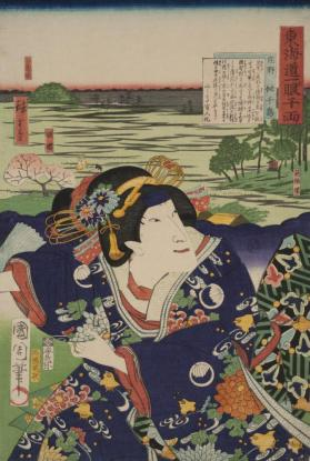 Landscape of Shono with the Actor Sawa-Mouro Sojuro III