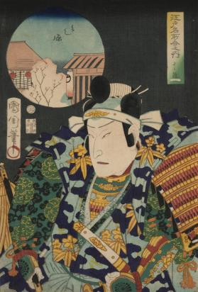 A Warrior Compared to the Yoshiwara District, from 'Edo Meisho Awase No Uchi'