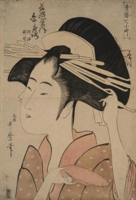 "The Courtesan,Shiratsuyu (""White Dew"") of the Wakanaya (from the series Beautiful Women of the Yoshiwara)"
