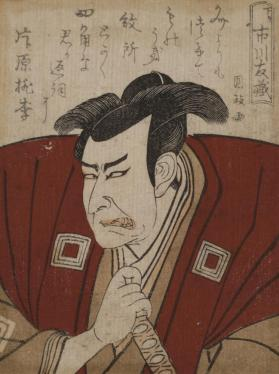 Portrait of the Actor Ichikawa Tomozo