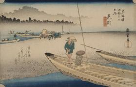 Mitsuke: Picture of the River at Tenryu (from Fifty-Three Stations of the Tokaido)