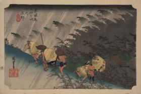 Shono:  Sudden Shower (Station 45 from Fifty-Three Stations of the Tokaido)