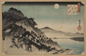 Autumn Moon Over Ishiyama (from Eight Views of Lake Omi (Biwa)