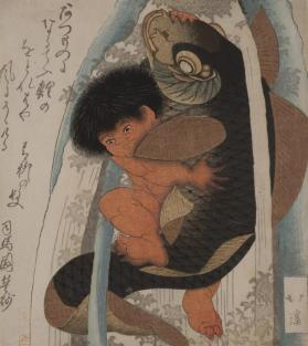 Kintaro Wrestling with a Giant Carp
