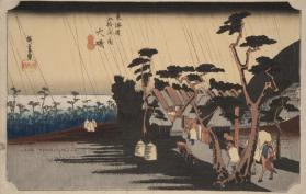 Oiso: The Rain of Tora (from Fifty-Three Stations of the Tokaido)