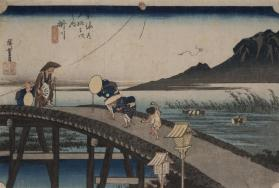 Kakegawa: Distant View of Mount Akiba (from The Fifty-Three Stations of the Tokaido)