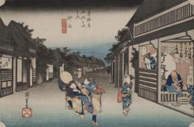 Women Soliciting Travelers at Goyu (from Fifty-Three Stations of the Tokaido)
