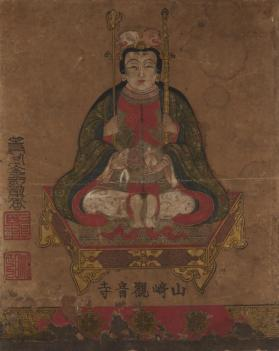 Kwangiten (A Japanese Buddist Deity) Seated on a Plinth