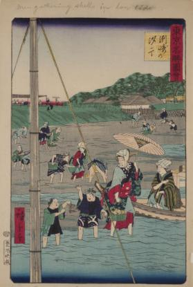 Men Gathering Shells in Low Tide (from Famous Places in Tokyo)