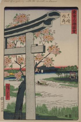 View of the Gateway with the Apricots in Flower (from Famous Places in Tokyo)