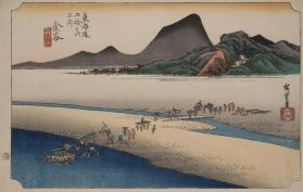 Kanaya: The Far Bank of the Oi River (from Fifty-Three Stations of the Tokaido)