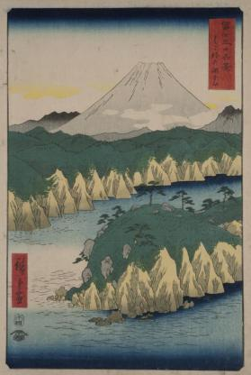 Mount Fuji from Hakone Lake, Sagami Province (from 36 views of Mount Fuji)