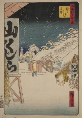 Bikuni Bridge in the Snow (from One Hundred Famous Views of Edo)
