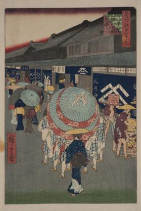 View of First Street, Nihon Bridge (from One Hundred Famous Views of Edo)