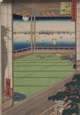 The Moon Cape (from One Hundred Famous Views of Edo)