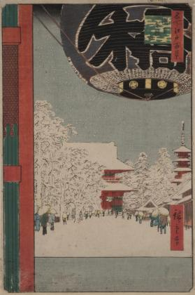 Kinryuzan [Temple] at Asakusa (from One Hundred Views of Famous Places of Edo)