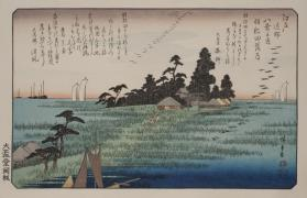 Descending Geese at Haneda (from Eight Views of the Suburbs of Edo)