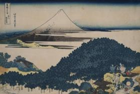 The Round-Cushion Pine in Aoyama (from Thirty-Six Views of Mount Fuji)