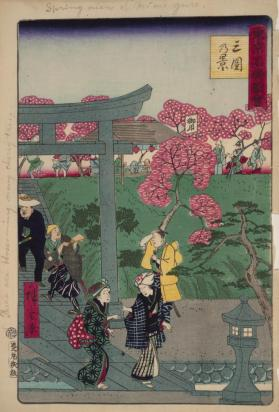 Spring View of Mime Gure: There Are Many Blossoming Cherry Trees