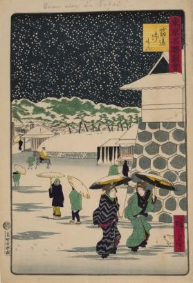 Snow in Tokei (from Famous Places in Tokyo)