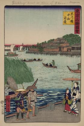 Fishing Boats on the River of Okogawa (from Famous Places in Tokyo)