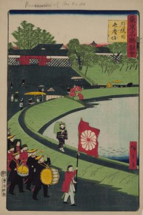 Procession of the Mikado (from Famous Places in Tokyo)