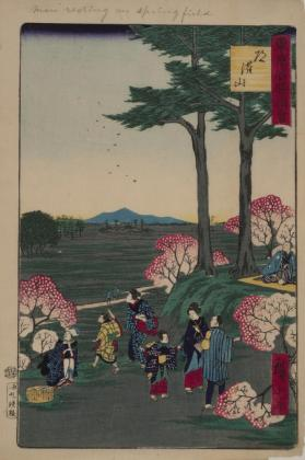 Men Resting on Field in the Spring (from Famous Places in Tokyo)