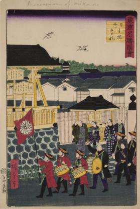 Procession at the Main Gate (from Famous Places in Tokyo)