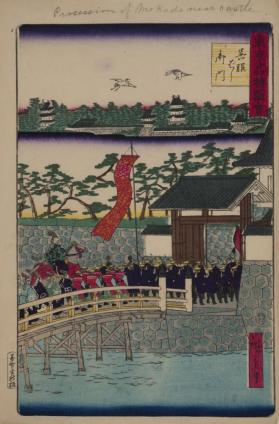 Procession of the Mikado Near the Castle (from Famous Places in Tokyo)