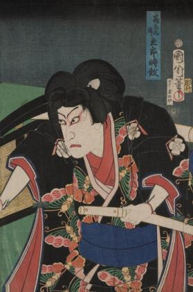 Portrait of an Actor (playing Soga No Goro Tokimune)