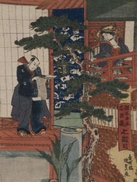 Courtier Reading to a Geisha (parody illustration to the Chushingura, Act 7)