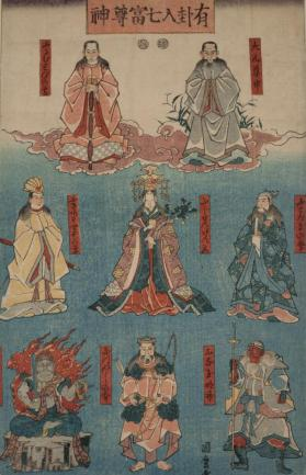 Eight Deities