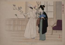 Woman Visiting Hospital with Nurse in Western Dress (from the series The Modern Woman)