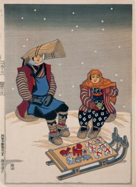 Akita Women and Native Crafts