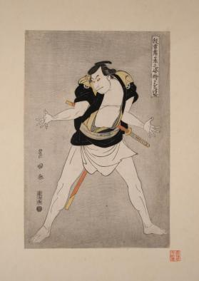 The Actor Otani Oniji as Kawashima Jibugoro, from the series 'Actors on Stage'