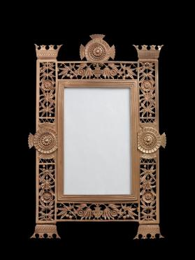 Frames (Set of Two)
