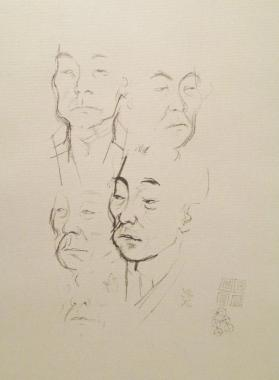 Study of an Elderly Man